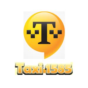 Такси 1585 Сумы